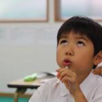 家庭教師だけが知っている算数が苦手な小学生の成績を上げるコツ
