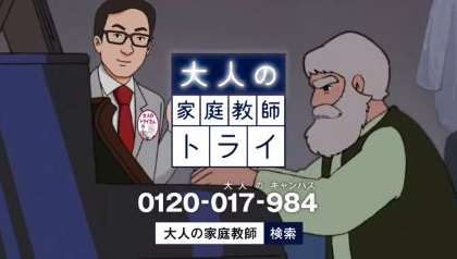 2015-11-28_234931