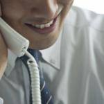 【注意】電話勧誘の家庭教師の無料体験授業に隠された甘いワナ