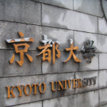 【京都大学】の学生を家庭教師として雇いたい場合の金額相場