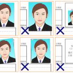 家庭教師バイトの履歴書写真は私服とスーツ姿のどちらが好印象?
